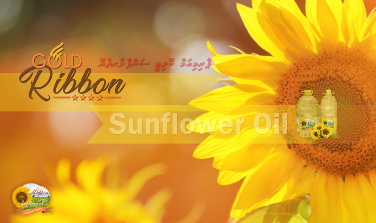 Amazing Benefits Of Gold Ribbon Sunflower Oil