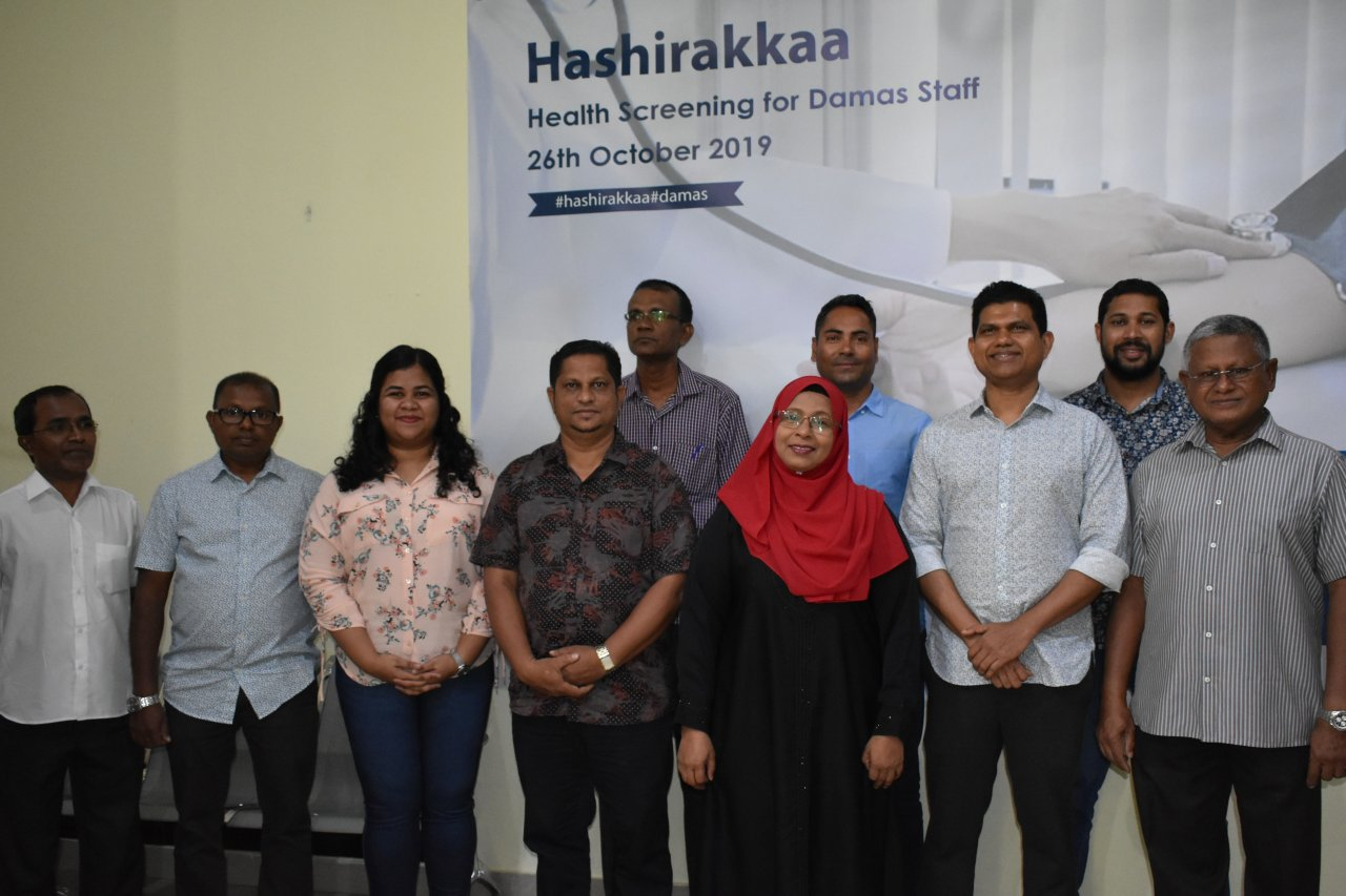 Damas Company Conducted Annual Health Screening Program For Staffs
