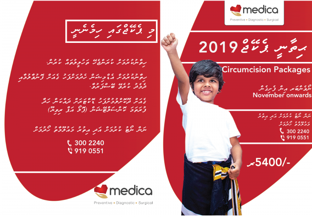 Medica Hospital introduces Circumcision Package 2019